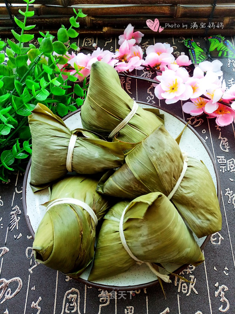 Mixed Peanut and Bean Zongzi
