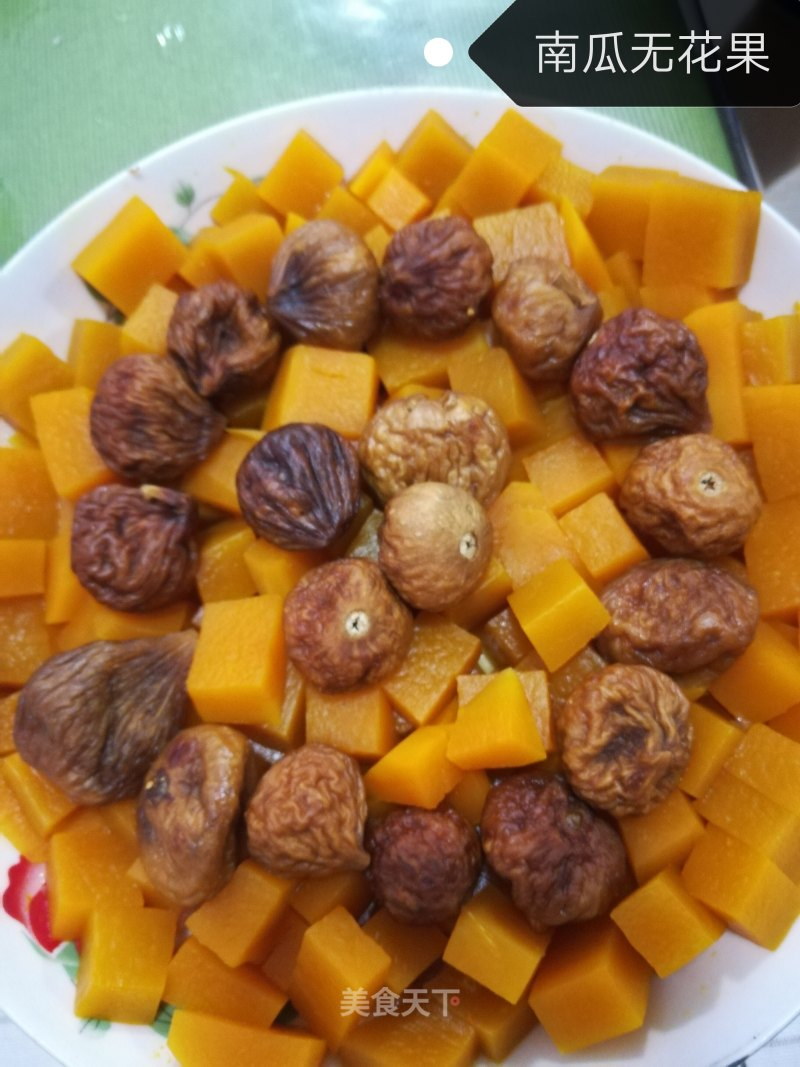 Steamed pumpkin with figs