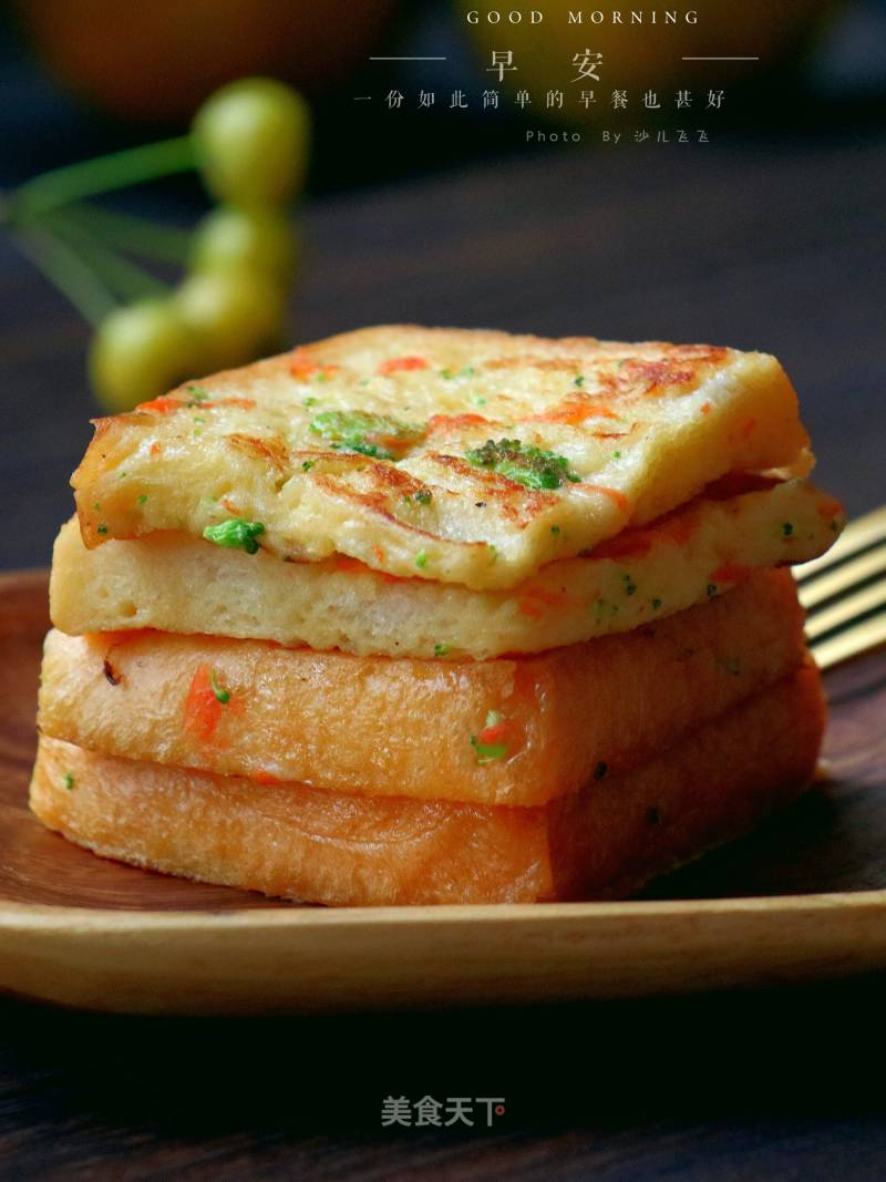 Pan-fried toast slices